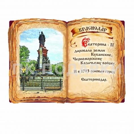 Подарки на 8 марта краснодар через интернет